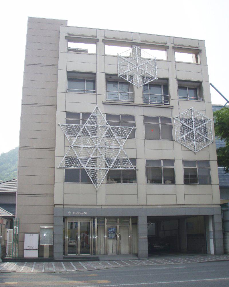 本店 阿波 銀行